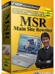 メインサイトリライターバナー画像